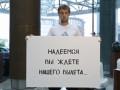 Надеемся, вы ждете нашего вылета: Сборная России обратилась к фанатам