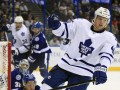 NHL: Toronto Maple Leafs забросили семь шайб Tampa Bay Lightning