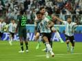 ЧМ-2018: После матча между Нигерией и Аргентиной подрались журналисты