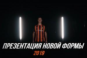 Плагиат налицо: Шахтер из Казахстана скопировал форму донецкого клуба