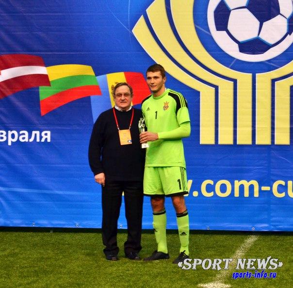 Александр Ткаченко - лучший вратарь Кубка Содружества
