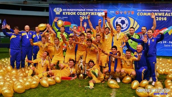 Сборная Украины выиграла Кубок Содружества