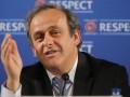 Президент UEFA вернул подаренные дорогие часы