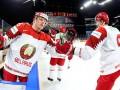 Австрия – Беларусь: прогноз и ставки букмекеров на матч ЧМ по хоккею