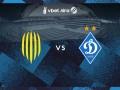 Названа заявка Динамо на матч чемпионата Украины против Руха