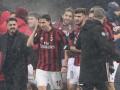 УЕФА оштрафовал Милан на 20 миллионов евро