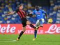 Милан оказался сильнее Наполи в центральном матче тура Серии А