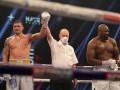 Чисора раскритиковал Усика из-за боксерского стиля
