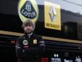 Хайдфельд подписал контракт с Lotus Renault