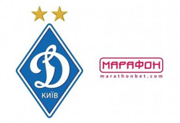 Динамо и Марафон подписали контракт