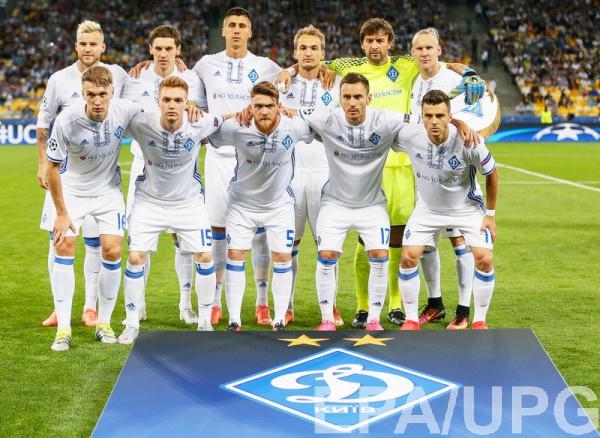 Стартовый состав киевского Динамо