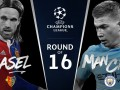 Базель – Манчестер Сити 0:4 как это было