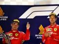 Феррари выиграла три гонки подряд впервые с 2008 года