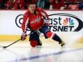 Овечкин пропустит Матч Звезд NHL из-за травмы