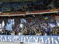 Матч Динамо - Генгам был прерван из-за беспорядков на стадионе