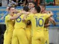 Украина за две минуты вырвала ничью против Нигерии