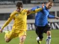Матч сборных Украины и Эстонии перенесен