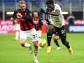 Аталанта крупно обыграла Милан в матче чемпионата Итали