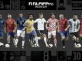ФИФА представила команду 2017 года