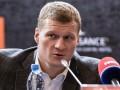WBC назначил Поветкину испытательный срок