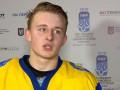 Украинец Пересунько стал лучшим форвардом юниорского чемпионата мира по хоккею