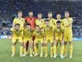 УАФ объявила состав сборной на матчи квалификации ЧМ-2022