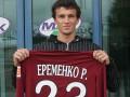 Семин рассказал о причинах продажи Еременко в Рубин