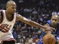 NBA: Эффект отсутствия