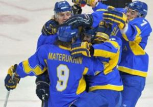 Хоккей: Украинцы обыграли голландцев