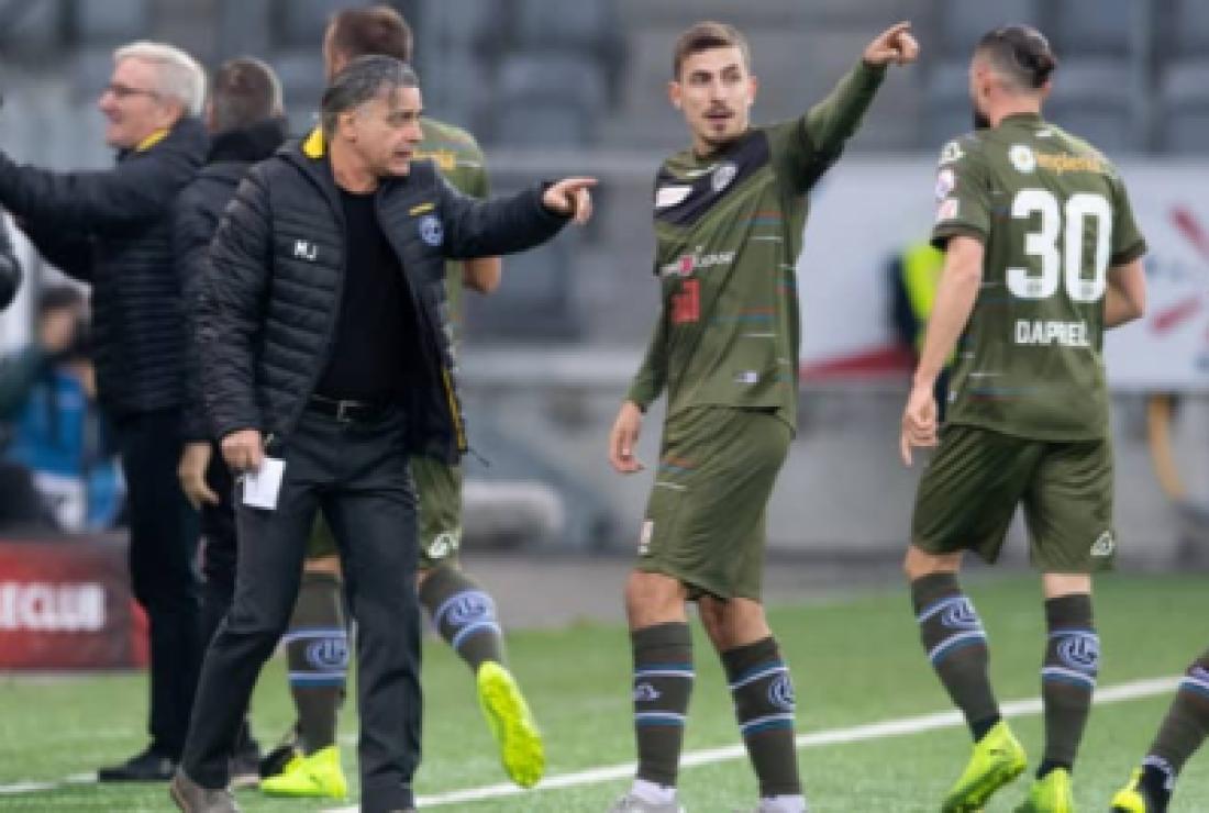 Динамо - Лугано: анонс матча