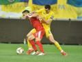 УЕФА открыл дело из-за поведения болельщиков сборной Украины на матче против Сербии