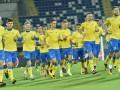 Стала известна заявка сборной на матч Украины против Косово