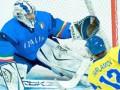 Еврочеллендж: Украина уступила Италии
