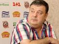 Президент Кривбасса: Клуб готов к продаже