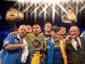 Ломаченко: Я намерен стать абсолютным чемпионом в легком весе