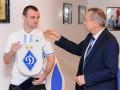 Динамо проведет турнир по FIFA 17