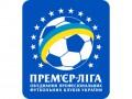 УПЛ утвердила даты проведения матчей 20-го тура Чемпионата Украины