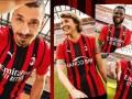 Милан представил новый комплект домашней формы на следующий сезон