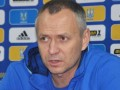 Головко уволили с поста главного тренера молодежной сборной Украины
