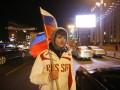 В России с клубов будут снимать очки за расизм