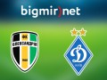 Александрия - Динамо 1:1 Трансляция матча чемпионата Украины