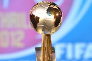 Вот за этот трофей сразится Украина