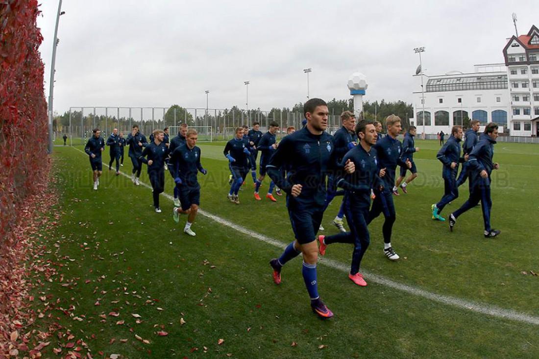 Тренировка киевского Динамо