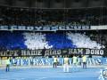 Ультрас Динамо: ФФУ создает недоверие между клубами и болельщиками