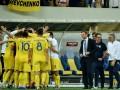 УЕФА выбрал ключевого и перспективного игрока сборной Украины