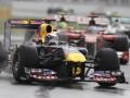 Удар по Red Bull. FIA запретила специальные квалификационные настройки двигателей