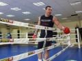 Кличко провел тренировку в Конча-Заспе