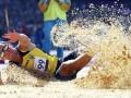 Украина завоевала вторую медаль на Паралимпиаде