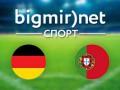 Германия – Португалия: Где смотреть матч Чемпионата мира по футболу 2014
