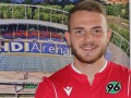 В немецком клубе обнаружен еще один игрок, заболевший коронавирусом